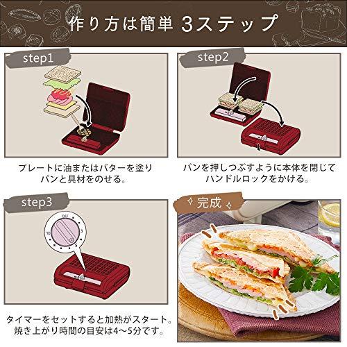アイリスオーヤマ ホットサンドメーカー ワッフル ホットサンド 焼き型2種 耳まで焼ける 電気 ワイド ダブル 2枚 IMS-902-W ホワイト