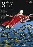 8 donne e mezzo dvd Italian Import by toni collette