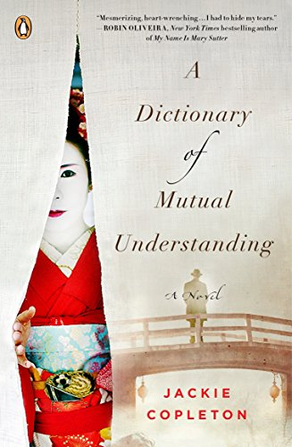 Image of A Dictionary of Mutual Understanding: A Novel