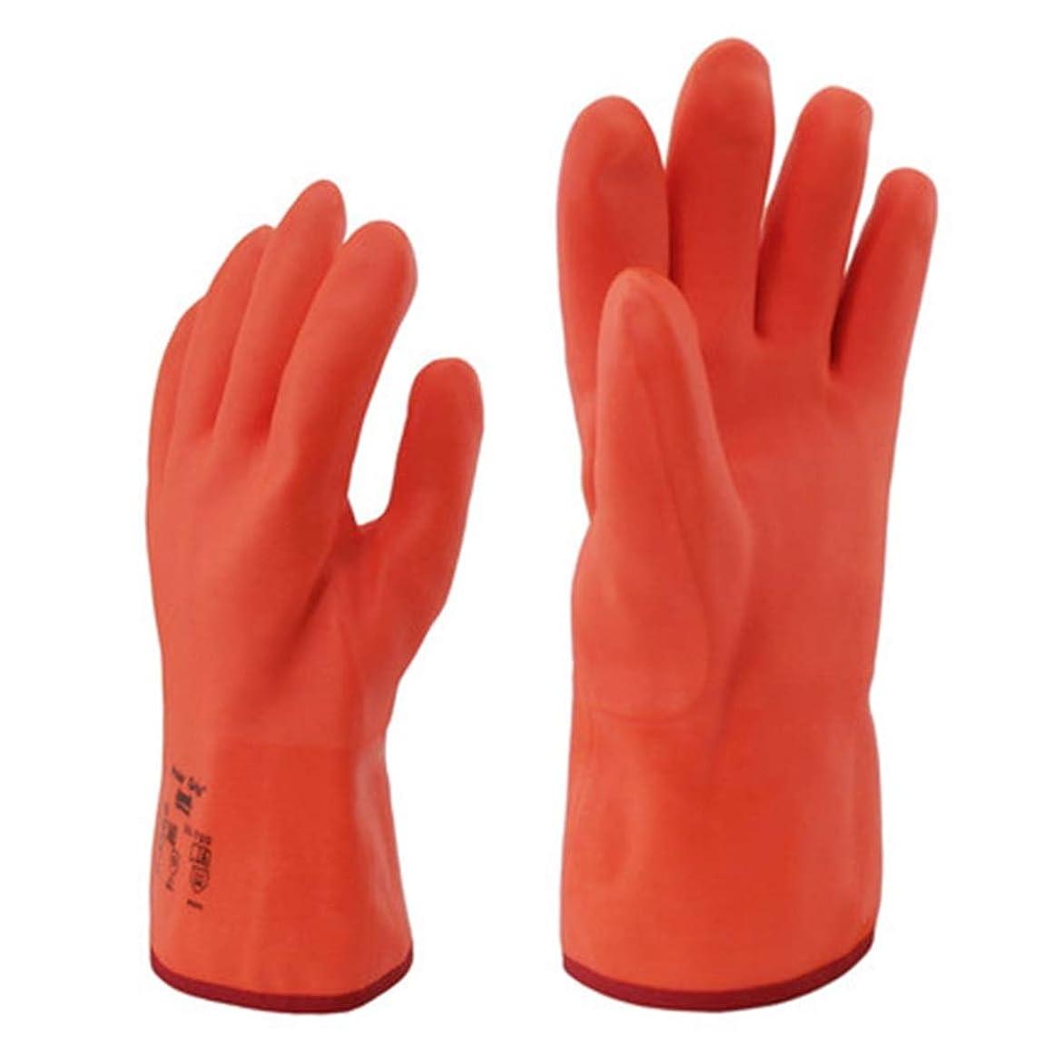 ウェイタージャングルモバイルIUYWL手袋 低温液体窒素手袋、実験室用暖かいチルド手袋、29.5cm保護手袋 IUYWL手袋