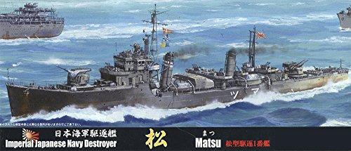 フジミ模型 1/700 特シリーズNo.108 日本海軍駆逐艦 松