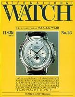 インターナショナル・リスト・ウォッチ no.26―日本版 (別冊CG)