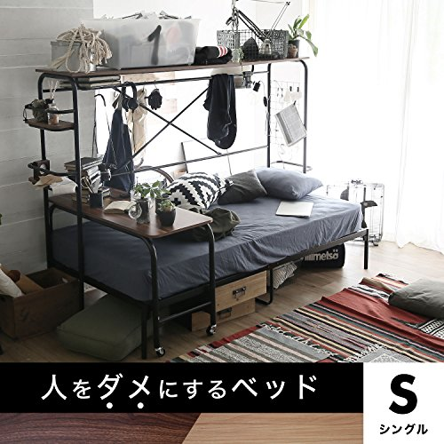 LOWYAベッド人をダメにするベッドベッドフレームシングル宮棚付きホワイト/ナチュラル