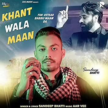 Khant Wala Maan