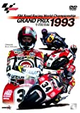 1993 GRAND PRIX 年間総集編 DVD