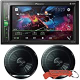 Pioneer DMH-220EX Digital Multimedia Receiver Music Lover's Bundle with Pioneer 6.5' Coaxial Speakers. 6.2' WVGA Display with Bluetooth, Variable Color Illumination, Three Pre-Amp Outputs (DMH220EX)