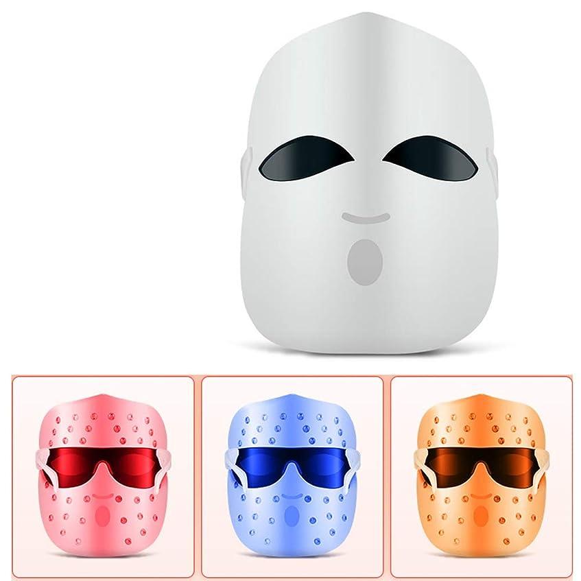 卒業記念アルバム時折興奮フェイスマスク、にきびの治療のための光療法にきびマスク|スポット|にきび|肌のシミ