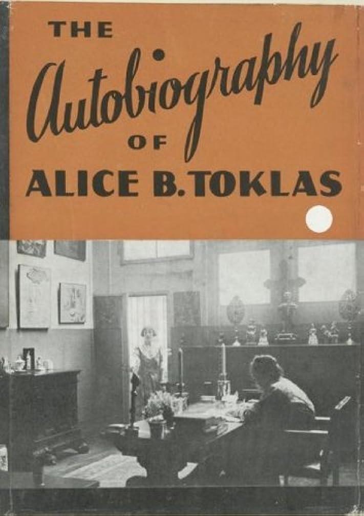 ヒロイン割るブームThe Autobiography of Alice B. Toklas (English Edition)