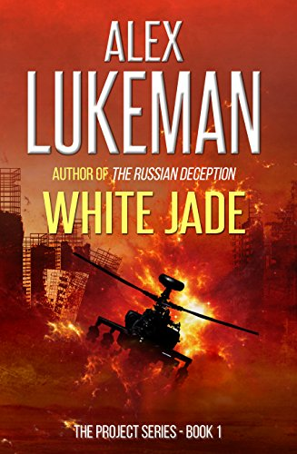 Book: White Jade (The PROJECT) by Alex Lukeman