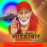 Aashirwad Maz Dya
