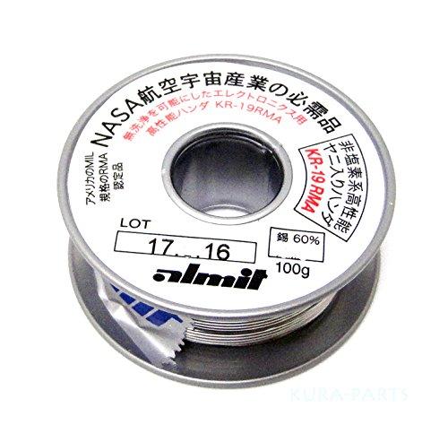日本アルミット KR-19 RMA 高性能ヤニ入りハンダ(無洗浄) 0.65mm 100g(0.65mm 100g 約40...