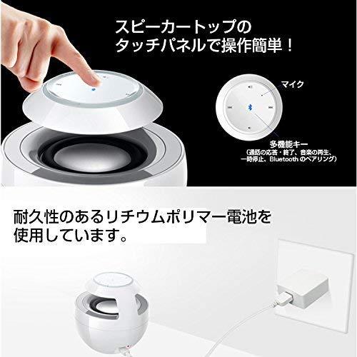 HUAWEI 2451800 Sphere Bluetooth Lautsprecher AM08 Universal Grün - 3