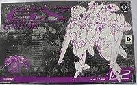 1/72 クオヴァディス2~惑星強襲オヴァン・レイ~ アサルトアーマーGX119BGX