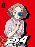 ペルソナ5 8(完全生産限定版)[Blu-ray/ブルーレイ]