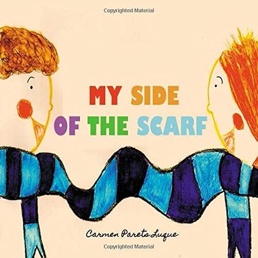 羊の照らす無法者My side of the scarf: A children's book about friendship
