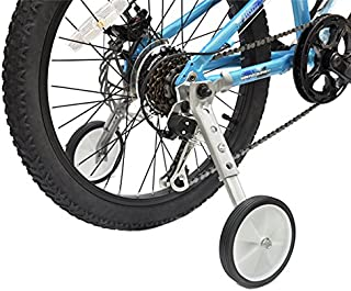 Best Training Wheels For 20 Inch Bike With Gears Of 2020 Top Rated Reviewed