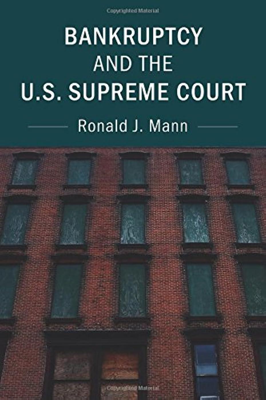 兄欠如サスペンションBankruptcy and the U.S. Supreme Court