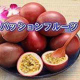 沖縄県産パッションフルーツ