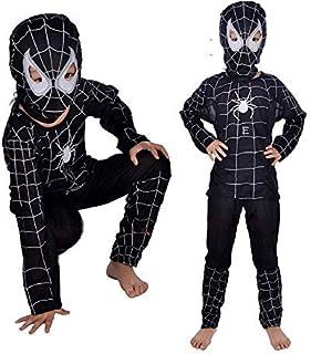 Faccia Mesh Nera PER Adulto Accappatoio Costume Halloween Completo Spaventoso Horror Uomo