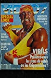 VIDEO 7 139 1993 LOVA MOOR TABATHA CASH WHITNEY HOUSTON RUSS MEYER + CAHIER EROTIC