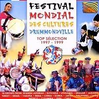 打楽器 - 世界の打楽器作品 (Festival Mondial des Cultures Drummondville: Top Selection 1997-1999)