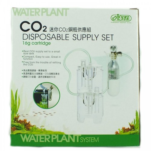 ICA Kit Completo CO2 16 Gramos