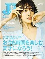 JJ(ジェイジェイ) 2020年 09 月号 [雑誌]