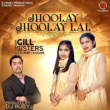 Jhoolay Jhoolay Lal