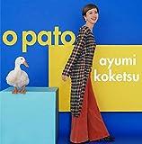 オ・パト<LP> O PATO [Analog]