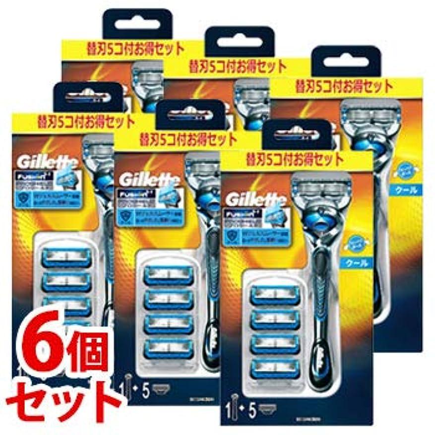 見積り招待レンダー《セット販売》 P&G ジレット プロシールドクール 4B ホルダー付 (替刃5個付)×6個セット