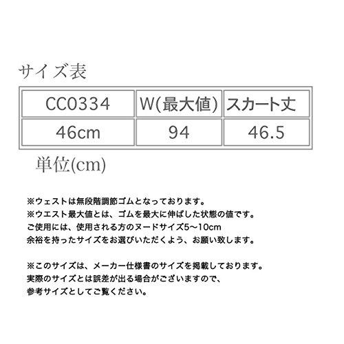 キャサリンコテージスィートキャサリン『レースたっぷりパニエ46cm白(CC0334TAK)』