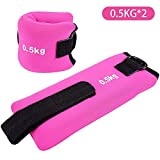 Best Ankle Weights - leofit Ankle/Wrist Weights with Adjustable Strap Detachable Review