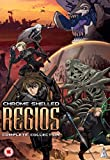 Chrome Shelled Regios Collection [DVD] by Unknown