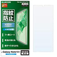 エレコム Galaxy Note 10+ フィルム [指紋がつきにくい] 反射防止 薄型設計 PM-GN10PFLFT01