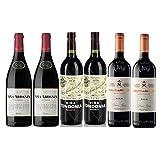Pack Vino Top Rioja 6 botellas. 2 Viña Tondonia Reserva, 2 Viña Murrieta...