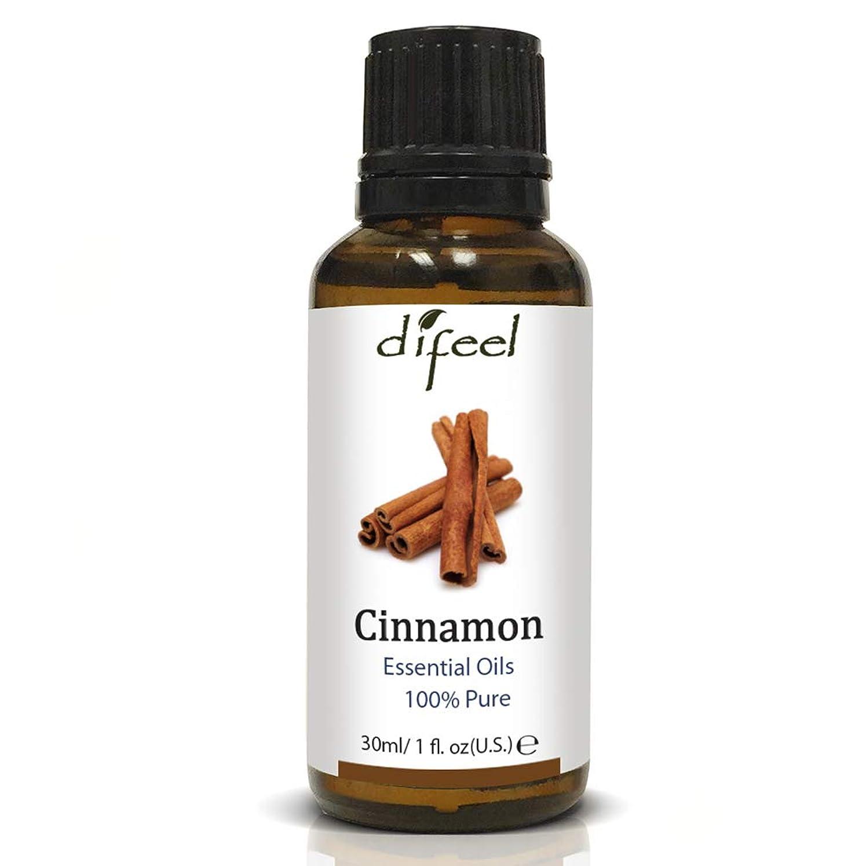 香り在庫円形のDifeel ナチュラルエッセンシャルオイル - シナモン28g(3パック)