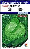 キャベツ 種子 味春 みはる 1.4ml