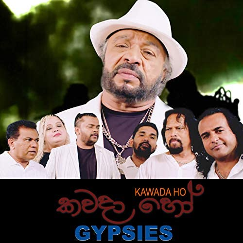 Gypsies feat. Nalin Perera & Billy Fernando