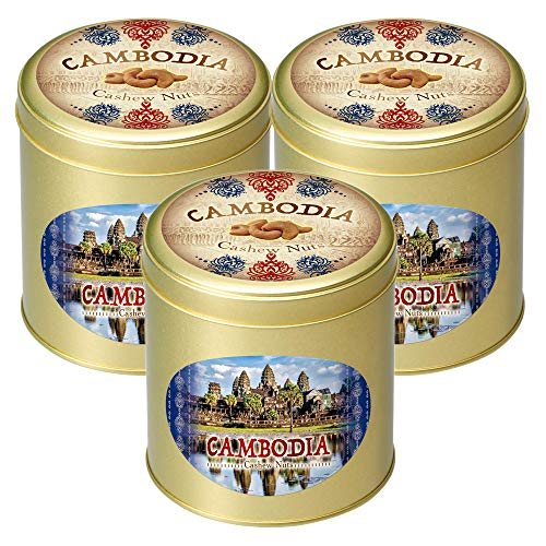 カンボジアお土産 カンボジア 缶入りローストカシューナッツ 3缶セット
