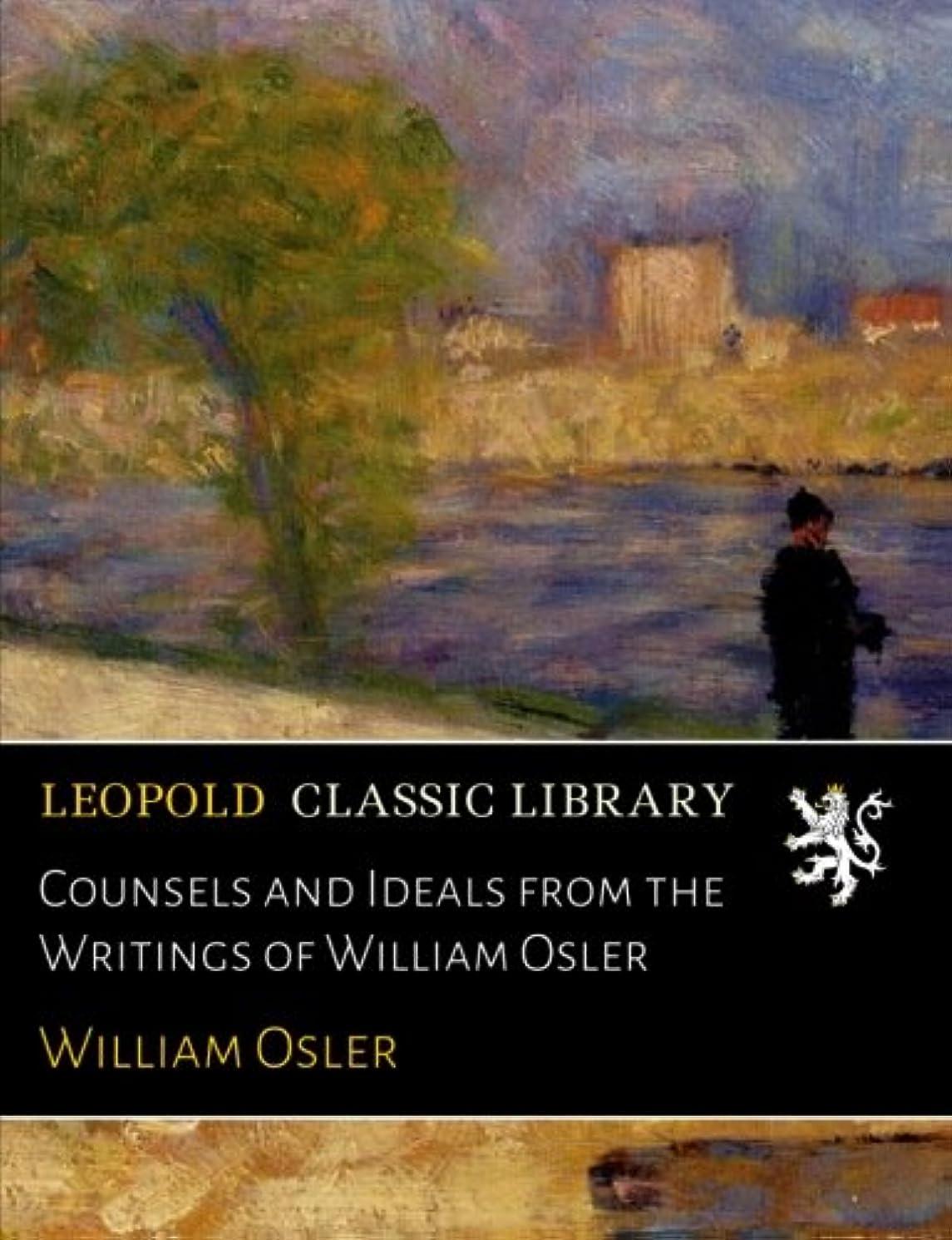ほんのキノコ軽蔑するCounsels and Ideals from the Writings of William Osler