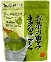 粉末緑茶 お茶の恵みまるごと(一番茶100%) 40g 静岡県掛川産