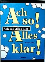 おさらいドイツ語 -納得! ドイツ語ってそうなのか