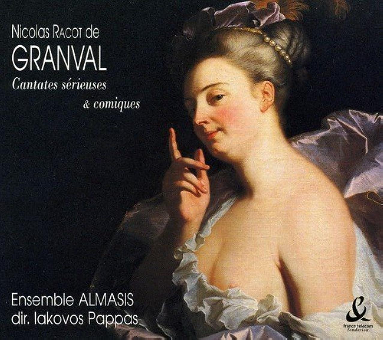 Granval: Cantates Serieuses & Comiques