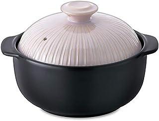 Kitchen Flower Lucia Natural Glazed Ceramic Porcelain Cookware Hot Pot (Beige Pink 1400ml)