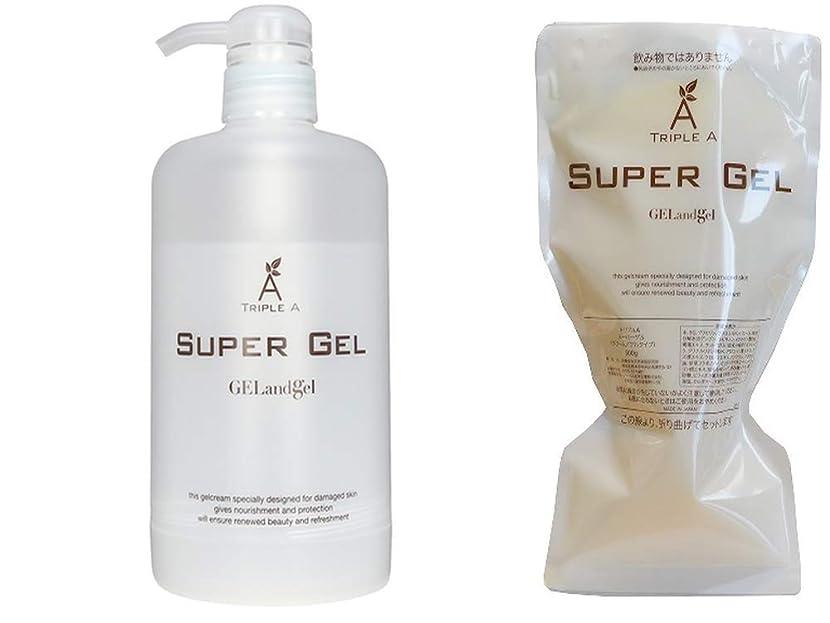 配分公平制限されたトリプルA ゲルアンドゲル スーパーゲル500 詰め替え用 &ボトル セット