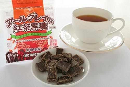 海邦商事『アールグレイな紅茶黒糖』
