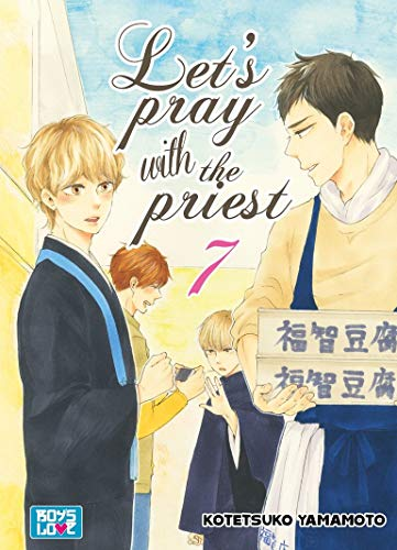 Let's Pray With The Priest Edition simple Tome 7