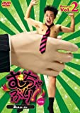 Arita Teppei - Muchaburi! 2Nd Season Vol.2 Kanzen Ban [Edizione: Giappone] [Italia] [DVD]