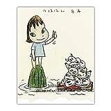 XNHXPH Yoshitomo Nara Canvas Wall Art 《Peace and Death》 Fashion Cartoon Doll Póster Abstracto e Impresiones Pintura Famosa Cuadros de decoración del hogar 70x90cmx1 Sin Marco