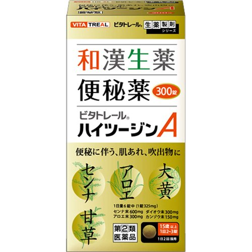 メディスンプラス/美吉野製薬 『ビタトレール ハイツージンA 』